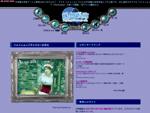 日本半周オフ会2004