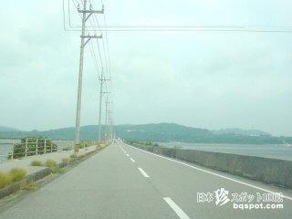 西表島レポート4(ドライブ編)【西表島】