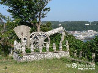 親子が貝で作った知多半島のシュバル理想宮「貝がら公園」【愛知】