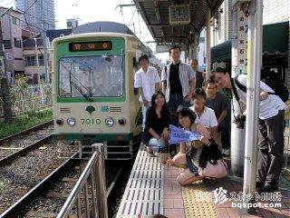 電車貸し切りでオフ会を開催「都電荒川線・路面電車」【東京】