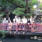 1853年創業日本最古の遊園地でオフ会開催「花やしき」【東京】