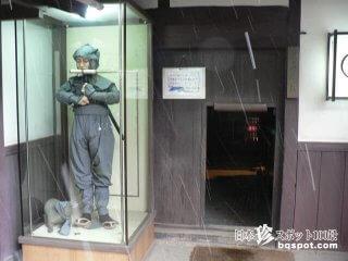外国人観光客にぜひお勧めしたい物件「伊賀流忍者博物館」【三重】