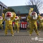 激萌え! きぐるみ男子中学生が踊る祭り「鵺ばらい祭り」【静岡】
