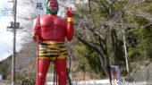 ジオラマで再現されたスプラッ夕地獄ランド「伊豆極楽苑」【静岡】