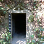 幽玄の巨大な地下迷宮「田谷の洞窟 定泉寺田谷山瑜伽洞」【神奈川】