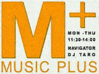 【ラジオ】FMJ-WAVE『MUSIC PLUS』に出演します