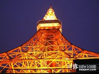 (閉館)超メジャー観光地の中にある珍スポット「東京タワー」【東京】