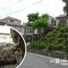 住宅街のど真ん中にある京都で最大の巨大石室「蛇塚古墳」【京都】