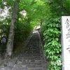 一年中鈴虫の鳴くお寺と、歩く幸福地蔵「鈴虫寺(華厳寺)」【京都】