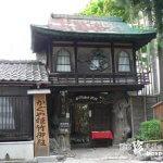 竹・竹・竹づくしのセルフビルド屋敷「かぐや姫竹御殿」【京都】