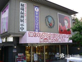 (閉鎖)昭和の歌姫の秘蔵品を展示「嵐山美空ひばり館」【京都】