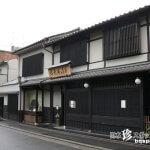 金平糖ってどう作る? 日本で唯一の専門店「緑寿庵清水」【京都】