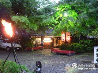 いかにも京都な湯豆腐・湯葉料理「祇園円山かがり火」【京都】