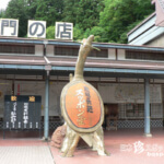 (閉鎖)精力絶倫! スタミナドリンクのお店「スッポン堂」【石川】