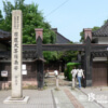 奇妙キテレツ迷路の建築「忍者寺(妙立寺)」【石川】
