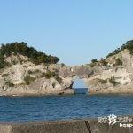ぽっかり空いた穴「奇岩(4)円月島」【和歌山】