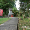 徐福伝説を訪ねる「阿須賀神社・蓬莱山・歴史民俗資料館」【和歌山】