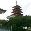 (閉鎖)残念、閉鎖中「白浜金閣寺・独立大本山修身院」【和歌山】