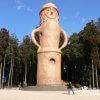 おーい!はに丸タワーに登ろう「くれふしの里古墳公園」【茨城】