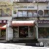 (閉鎖)パーフェクトなレトロ珍スポット「昇仙峡宝石園」【山梨】