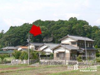 飛空艇を模した岩、超古代文明の遺跡!?「鮒岩・丸山神社」【岐阜】