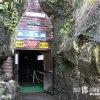 日本最大級の立体迷路型鍾乳洞「美山鍾乳洞」【岐阜】