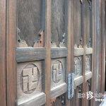 闇をうろうろ卍型迷路の戒壇巡り「宗休寺(関善光寺)」【岐阜】