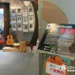 なつかしい曲と共に想い出が蘇る場所「日本昭和音楽村」【岐阜】
