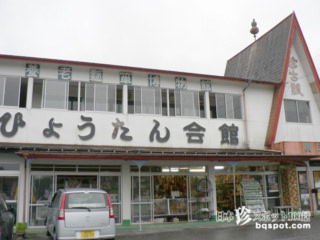 数千個のひょうたんぎっしりのレトロ博物館「ひょうたん会館」【岐阜】