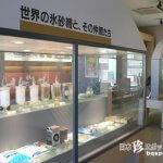 砂糖のことならなんでも学べる博物館「氷砂糖資料館」【岐阜】