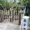 幽霊のうめき声が聞こえる井戸「本蓮寺」【長崎】