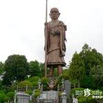弘法大師が見守る恋人達の丘「金剛寺」【愛知】