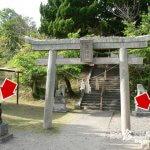 狛犬じゃなくて足の形の狛足がある鳥居!?「足王神社」【岡山】