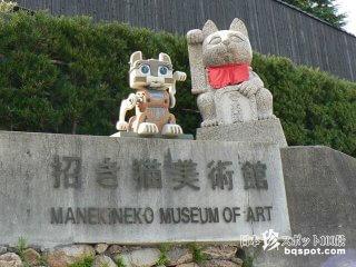 にゃーん! 日本一小さなネコの美術館「招き猫美術館」【岡山】