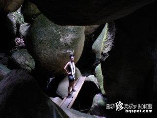 まるで冒険! インディー・ジョーンズ的岩窟めぐり「磐船神社」【大阪】