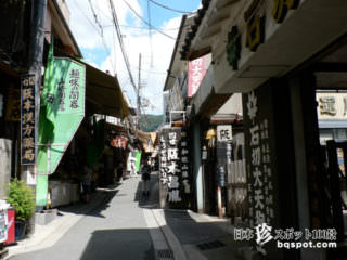 私は夢をみていたんでせうか?「石切神社(石切劔箭神社)」【大阪】