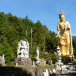 山中に次から次へと石仏が出現するお寺「七面山七寶寺」【大阪】