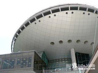 松本零士氏デザインのUFO型児童館「大型児童館ビッグバン」【大阪】