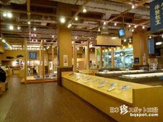 マニア垂涎、かまぼこ板のお宝に驚愕「かまぼこ博物館」【神奈川】