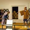 江戸時代の社会起業家・二宮尊徳に感動「尊徳記念館」【神奈川】