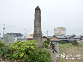 八百比丘尼の不老不死伝説と勝造寺層塔「八百比丘尼の塔」【香川】