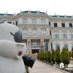 本当に宮殿で作ってる焼肉のタレ「日本食研KO宮殿工場」【愛媛】
