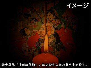陰翳礼讃・闇に浮かぶ血みどろの残酷屏風絵「絵金蔵」【高知】
