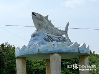 宮古島の珍モニュメント4「池間島のカツオ」【池間島】