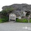 数十トンの巨岩を陸に打ち上げる、恐怖の大津波「帯岩」【下地島】