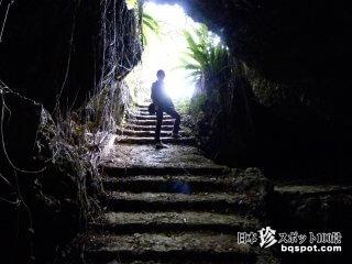 あまりにも美しすぎる洞穴井戸「ぶとぅらがーと大和井」【宮古島】