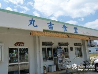 宮古島で絶品ソーキそばを食べるならここ「丸吉食堂」【宮古島】