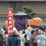 ちんこ祭りの歩き方「田縣神社(たがたじんじゃ)豊年祭」【愛知】