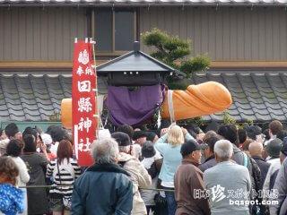 タイムスケジュール・ちんこ祭りの歩き方「田縣神社豊年祭」【愛知】