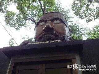 生首だけのダルマと日本一の弁財天「風吹山弁財天院」【和歌山】